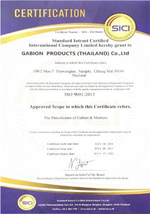 บริษัท เกเบี้ยน โปรดักส์ ไทยแลนด์ จำกัด ISO english